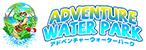 【公式】アドベンチャーウォーターパーク・琵琶湖